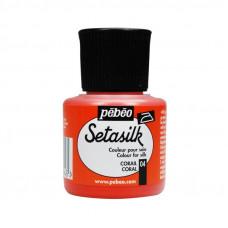 Setasilk 45 ml, 04 Coral
