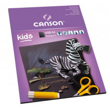 Canson Kids skicár 220g 10 Listov, 24x32 cm